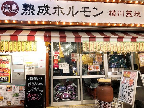 横川ゾンビナイト7